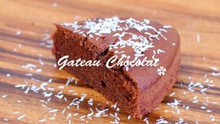 ダイエット中でもしっとり濃厚なガトーショコラ☆マクロビレシピ