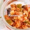 誰でも美味しく作れます!キヌアとレンコン入りラタトゥイユ☆マクロビレシピ