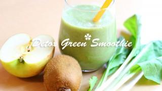 切干大根の戻し汁で内臓の脂肪を溶かすデトックス・グリーンスムージー☆ローフードレシピ