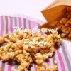コクがあって美味しい!簡単みそキャラメルポップコーン☆マクロビ・グルテンフリーレシピ