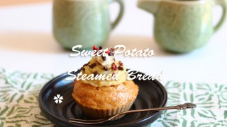 美味しく食べてアンチエイジング&ダイエット!キヌアとサツマイモの蒸しパン☆マクロビレシピ