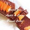 アップル&ココアの米粉&そば粉パウンドケーキ☆マクロビ・グルテンフリーレシピ