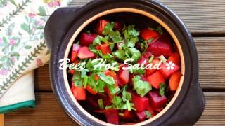 ビーツのホットサラダ☆マクロビ・グルテンフリーレシピ