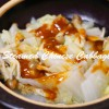 簡単!白菜蒸し煮☆マクロビレシピ