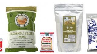 おすすめ食材 : 粉類