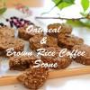 簡単!ビニール袋で作るオートミール&玄米焙煎コーヒーのザクザクスコーン☆マクロビレシピ