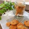 簡単!ダイエット中のおやつに食物繊維たっぷりのオートミールレーズンクッキー☆マクロビスイーツレシピ