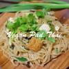 厚揚げとお野菜のパッタイ玄米ヌードル☆ビーガン・グルテンフリーレシピ
