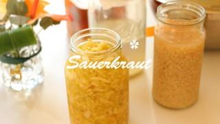 キレイでスリムに!簡単本格発酵ザワークラウト☆マクロビ・グルテンフリーレシピ