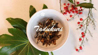 クルミと黒ゴマでアンチエイジング効果の田作り☆マクロビ・グルテンフリー・魚料理レシピ