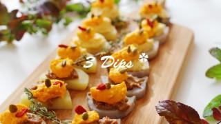 パーティーにぴったり!人参・フムス・クルミ味噌の3種ディップの野菜カナッペ☆マクロビ・グルテンフリーレシピ