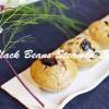 黒豆リメイク!喉にいい黒豆の煮汁も使って黒豆&黒糖の米粉蒸しパン☆マクロビ・グルテンフリー・スイーツレシピ