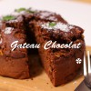ごぼうとチョコレートのマリアージュ!『ごぼう』のガトーショコラ☆マクロビスイーツレシピ