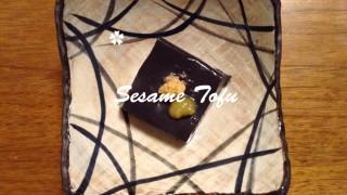 黒の食材で冬を乗り切ろう!美肌やアンチエイジングに黒ゴマ豆腐☆マクロビ・グルテンフリーレシピ