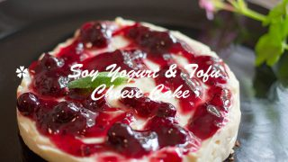 乳酸菌もいただきます!豆腐と豆乳ヨーグルトのレアチーズケーキ風☆ナチュラルダイエット・レシピ