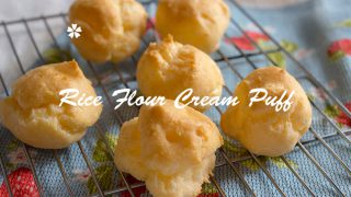ぷっくりカワイイ!米粉のグルテンフリー・プチシュークリームの皮(乳製品・白砂糖・小麦粉不使用/卵使用)☆ナチュラルダイエット・レシピ